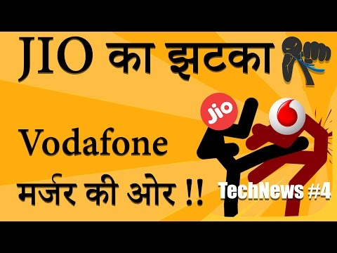 JIO forced Vodafone towards merger