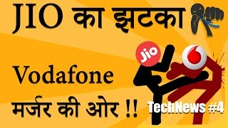 JIO Forced Vodafone Towards Merger