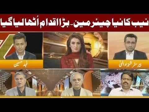 Express Experts Special - 9 October 2017 - Express News