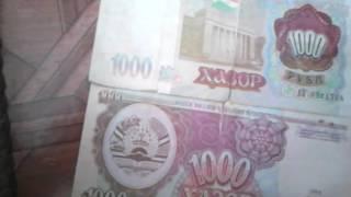 1000 рублей Таджикистана