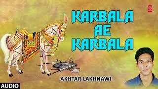 ♫ करबला रे करबला ► Muharram 2017 ► (Audio) || AKHTAR LAKHNAWI || T-Series Islamic Music