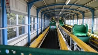 神戸市の須磨浦山上遊園にある「カーレーター」。タレントのタモリさん...