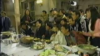 ユニコーン解散した1993年の年末に民生がテレビに出て来て興奮した映像...