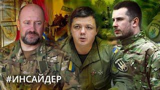 Кем были комбаты «Азова» и «Айдара» до войны - Инсайдер