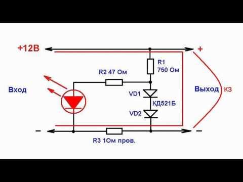 Универсальный светодиодный индикатор токовой ...