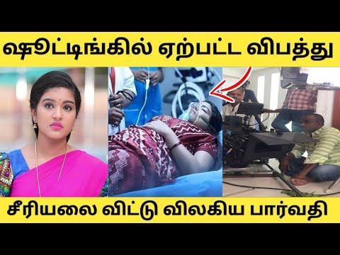 சற்றுமுன்-செம்பருத்தி-பார்வதிக்கு-ஏற்பட்ட-நிலைமை-!-sembaruthi-serial-today-episode