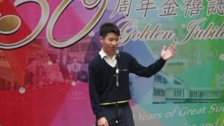 瑪利諾中學2015-2016年度高中中文演講比賽中四級季軍4