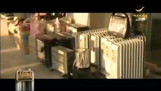 الدفاع المدني يحذر من التهاون في إستخدام وسائل التدفئة