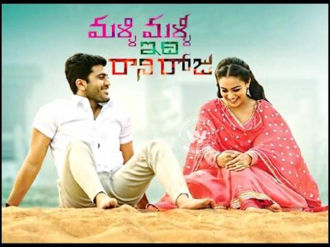 Malli Malli Idi Rani Roju Complete Movie Dialogues || Vishnu Siddhu