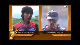 Cricket and More (about Paras Khadka)