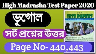 High Madrasah Test Paper Geography Solve 2020||WBBME TEST PAPER 2019-2020 SOLVE PAGE-440,443