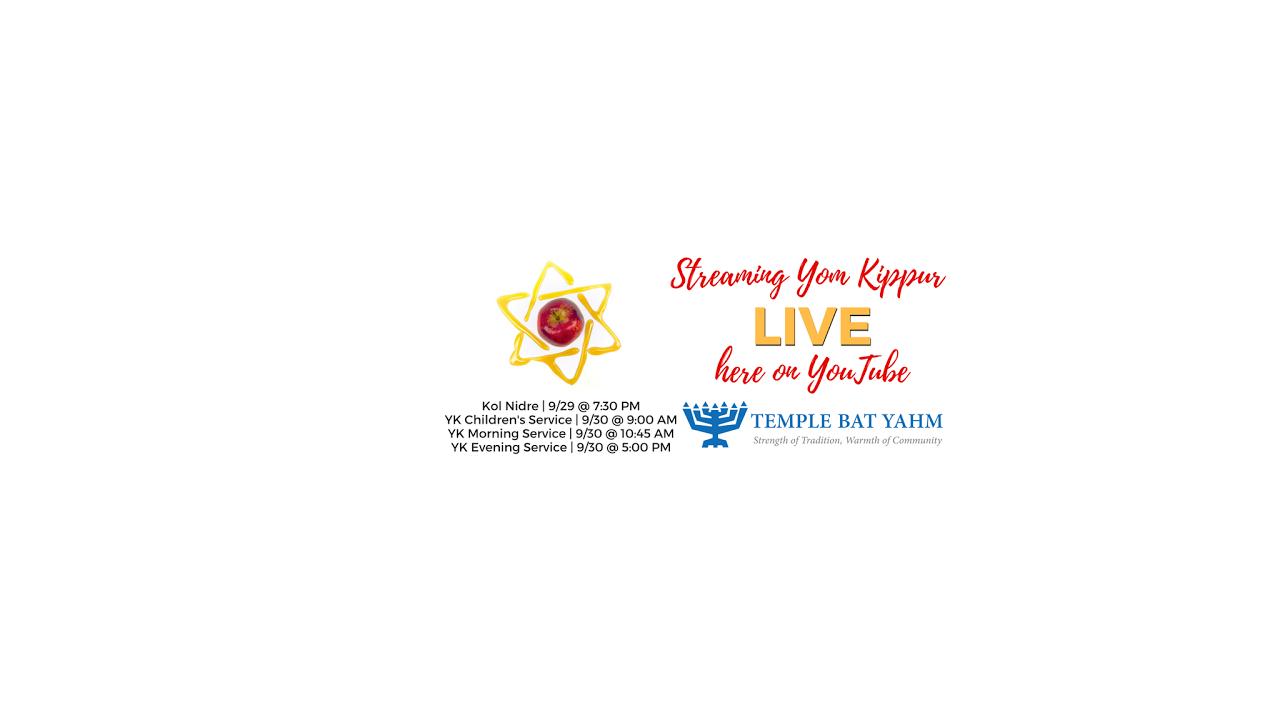 Yom Kippur 5778 - Main Services