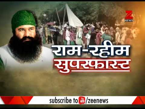 News 100: 524 arrested in Dera clash, 8 FIR filed against all