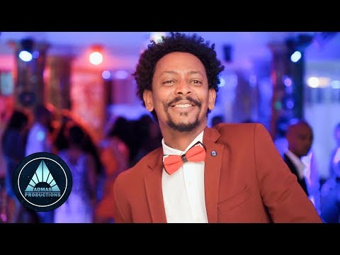 Solomon Bayre - Alekum Do (Official Video) | ኣለኹም ዶ - Ethiopian Music 2018
