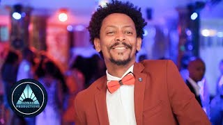 Solomon Bayre - Alekum Do - New Ethiopian Music 2018