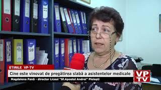Cine este vinovat de pregatirea slaba a asistentelor medicale