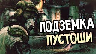 RAGE Прохождение На Русском 13 ПОДЗЕМКА ПУСТОШИ
