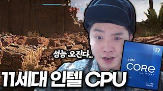 (광고) 최고사양 FPS 게임 한번 해봤습니다! (배틀필드5)