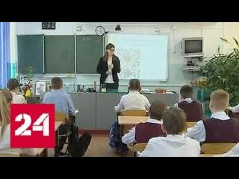 Приморским педагогам увеличили зарплату - Россия 24