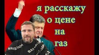 Когда Порошенко и Турчинов - за Шария