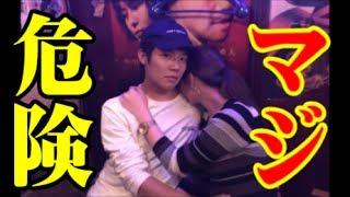 実は、小出恵介さんの相手はとんでもない人物だった!? 詳しくは、動画...