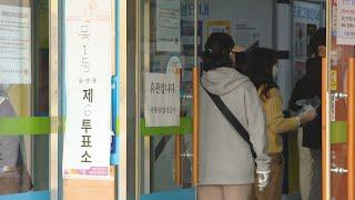 [선택 4·15] 이 시각 서울 양천구 투표소 상황…유…