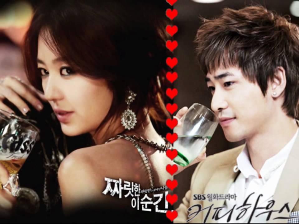 kang ji hwan and yoon eun hye relationship test