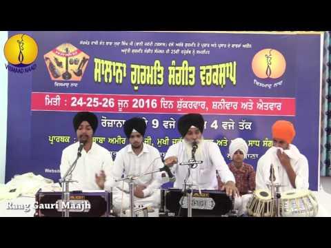 Gurmat Sangeet Workshop 2016  - Raag Gauri Maaj - Prof Surjit Singh ji