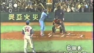 1981.11 小松辰雄  江川卓  日米野球