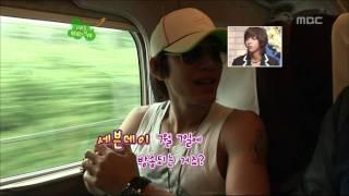 Star Paparazzi - SE7EN, 스타 파파라치 - 세븐, Music Core 20070707