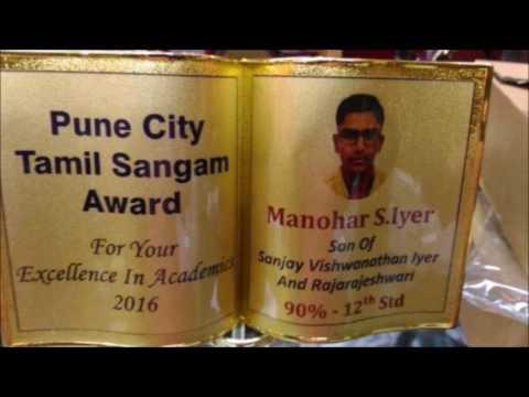Pune City Tamil Sangam activities