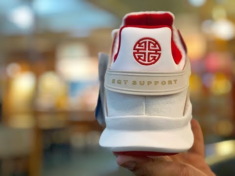 Unboxing the adidas Chinese New Year Pack!