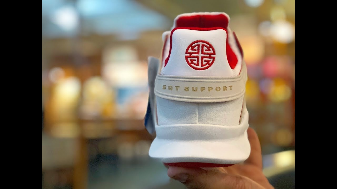 5ae7e025bc64a Unboxing the adidas Chinese New Year Pack! - YouTube