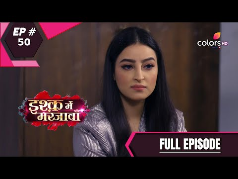 Ishq Mein Marjawan S2 | इश्क़ में मरजावाँ | Episode 50 | 09 September 2020