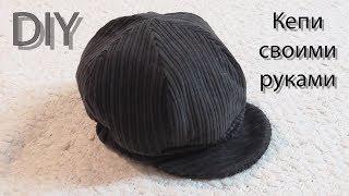 Шапка кепи, выкройка и сборка. DIY