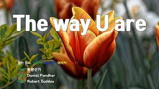 [은성 반주기] The way U are - 동방신기