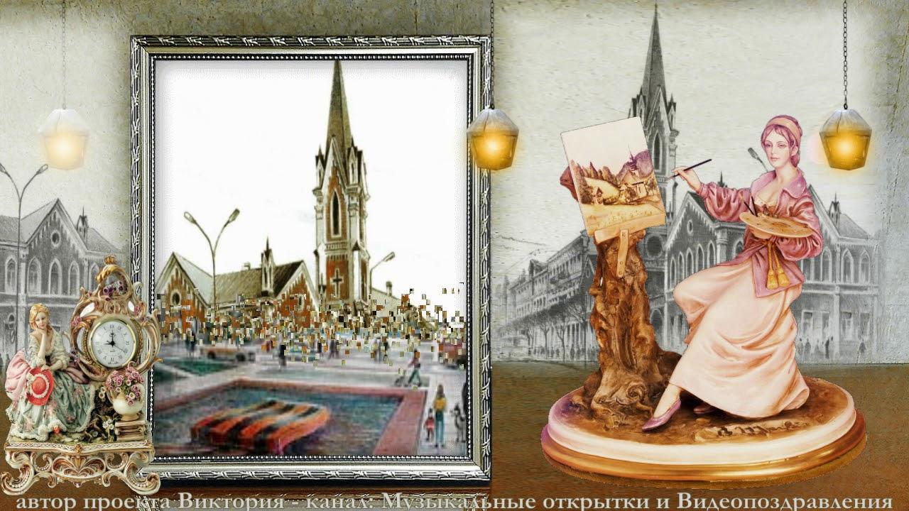 Музыкальные открытки самара, открытка изготовление открытка