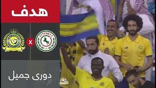 بالفيديو.. أوبتا: رقم يحيي الشهري في مباراة النصر والاتفاق لم يتكرر منذ 2014