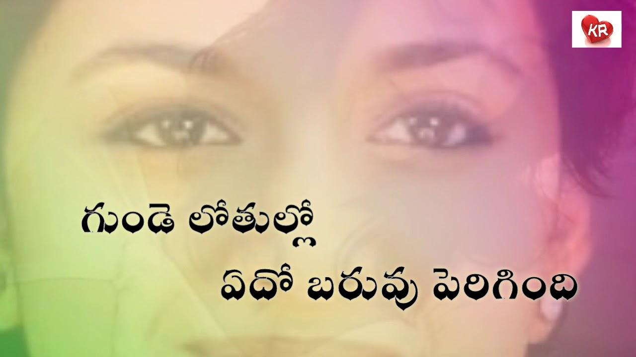 Gudi Gantala Navvuthavela Whatsapp Status || Avunanna