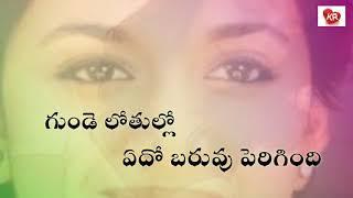 Telusuna Telusuna Whatsapp Status || Sontham Telugu Movie || Aryan Rajesh, Namitha