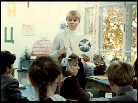 Внимание, черепаха! 1970