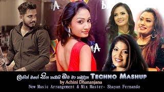 Lagin Mage Sitha Hadai Oba Ma hamu Una - Techno Mashup Cover By Achini Dhananjana