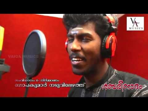 sabareenadam promo, abhijith kollam devotional, hindu devotional album