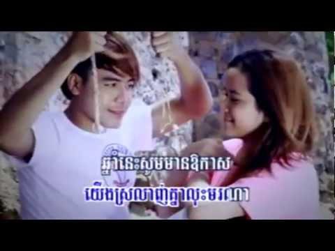 RHM VCD VOL 132  Reach & Sophea  Srolanh Oun 366 Tngai Khmer MV 2012