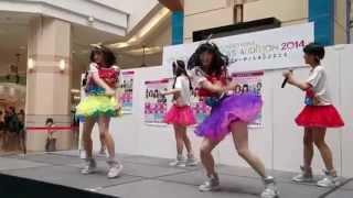 スターダストプロモーション芸能3部 SchoolGirls&Boysオーディション201...