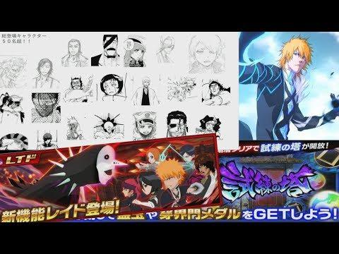 Bleach Brave Souls: Bankai Live Fim de Ano!!! Novo Senka, Novo Coop, Novos Personagens Mangá/Novel para 2019!!! - Omega Play