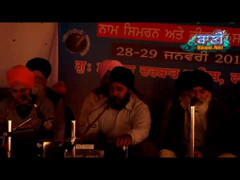 Dodra-Sangat-At-Faridabad-On-29-Jan-2017