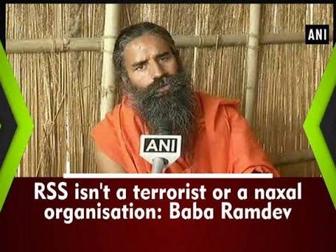 RSS isn't a terrorist or a naxal organisation: Baba Ramdev - Uttarakhand News