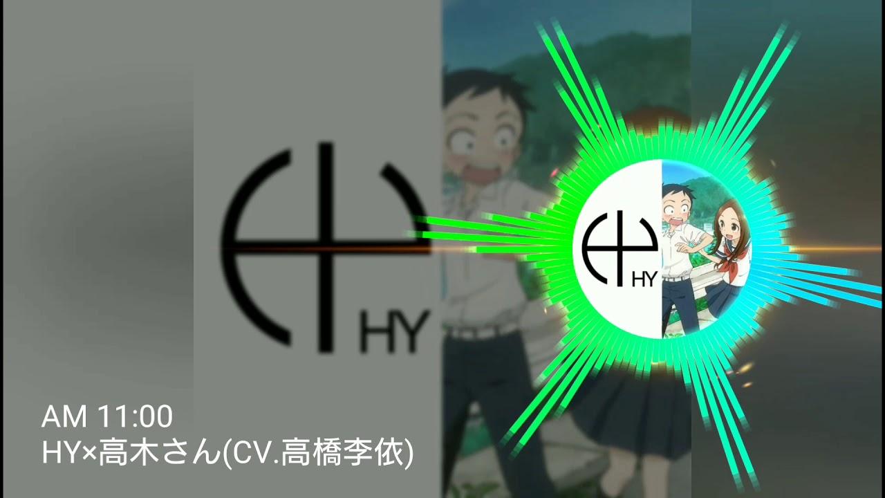 AM11:00 左:HY/右:高木さん (イヤホン推奨)
