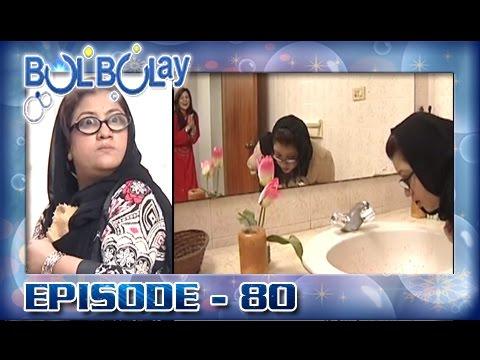 Download Bulbulay Ep 80 - Momo Khoosurat Se Kyun Darney Lagi?